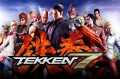 Disponibili per il download i driver ottimizzati per Tekken 7 e Star Trek Bridge Crew.