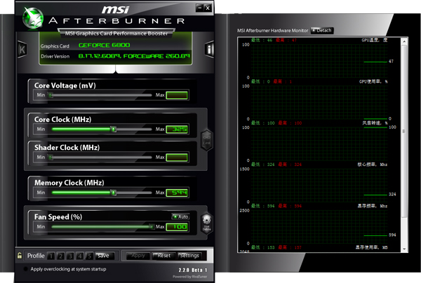 msi-afterburner-220-beta1