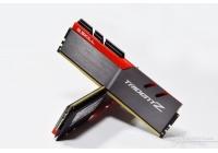 Frequenze da record ed elevata capacità per le nuove Trident Z equipaggiate con ICs Samsung.