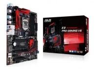 Il colosso taiwanese inaugura una nuova tendenza lanciando una mainboard gaming dotata di chipset server grade.