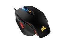 Nuovo sensore ottico da 12.000 DPI per il mouse gaming top di gamma del produttore a stelle e strisce.