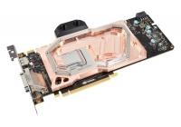 Anche il produttore tedesco è in procinto di lanciare i waterblock per le NVIDIA GTX 1070 e GTX 1080 Founders Edition.