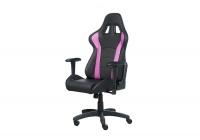 In arrivo la Caliber R1, la prima Gaming Chair del marchio taiwanese proposta, come sempre, ad un prezzo molto competitivo.