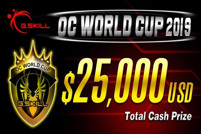 G.SKILL lancia la World Cup OC 2019 1