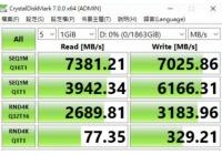 Il produttore taiwanese sta lavorando sul successore del controller E16 per rispondere alla concorrenza di Samsung, SMI, Marvell e Innogrit.