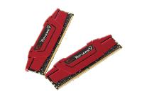 Un kit di DDR4 versatile, veloce e maledettamente bello ...