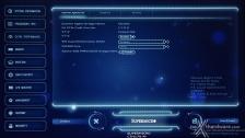 Supermicro C7H170-M 8. UEFI BIOS - Seconda parte 7