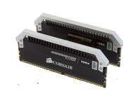 Un kit di memorie DDR4 in grado di fondere insieme  design, capacità e prestazioni di altissimo livello.