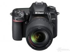 Nuova Nikon D7500 a 1.250 Dollari 1